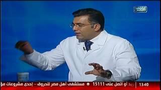 #القاهرة_والناس | الدكتور مع أيمن رشوان الحلقة الكاملة 25 أغسطس