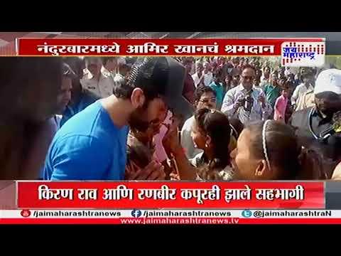 Aamir khan and Kiran rao visit Nandurbar for the work of Paani foundation