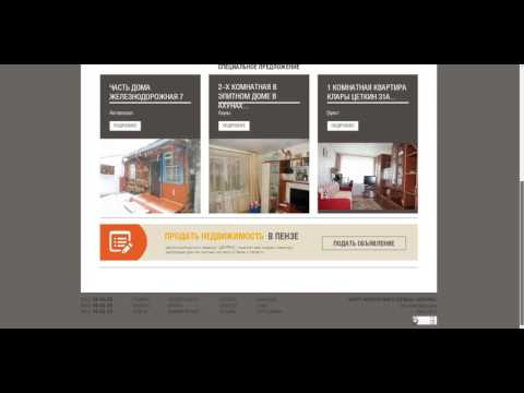 Website for real estate agecy