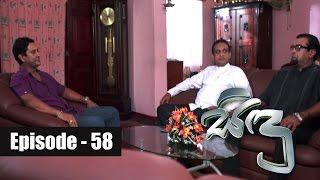 Sidu | Episode 58 26th October 2016 Thumbnail