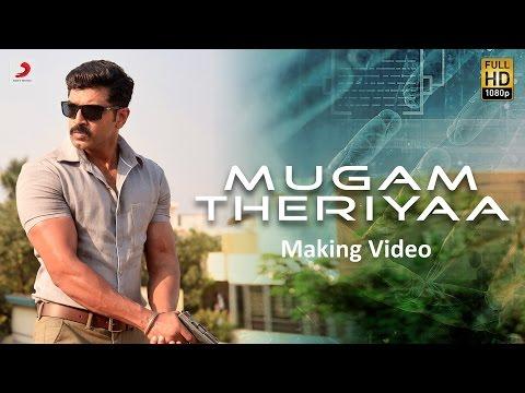 Kuttram 23 - Mugam Theriyaa Making Video Tamil| Arun Vijay | Arivazhagan | Vishal Chandrashekhar