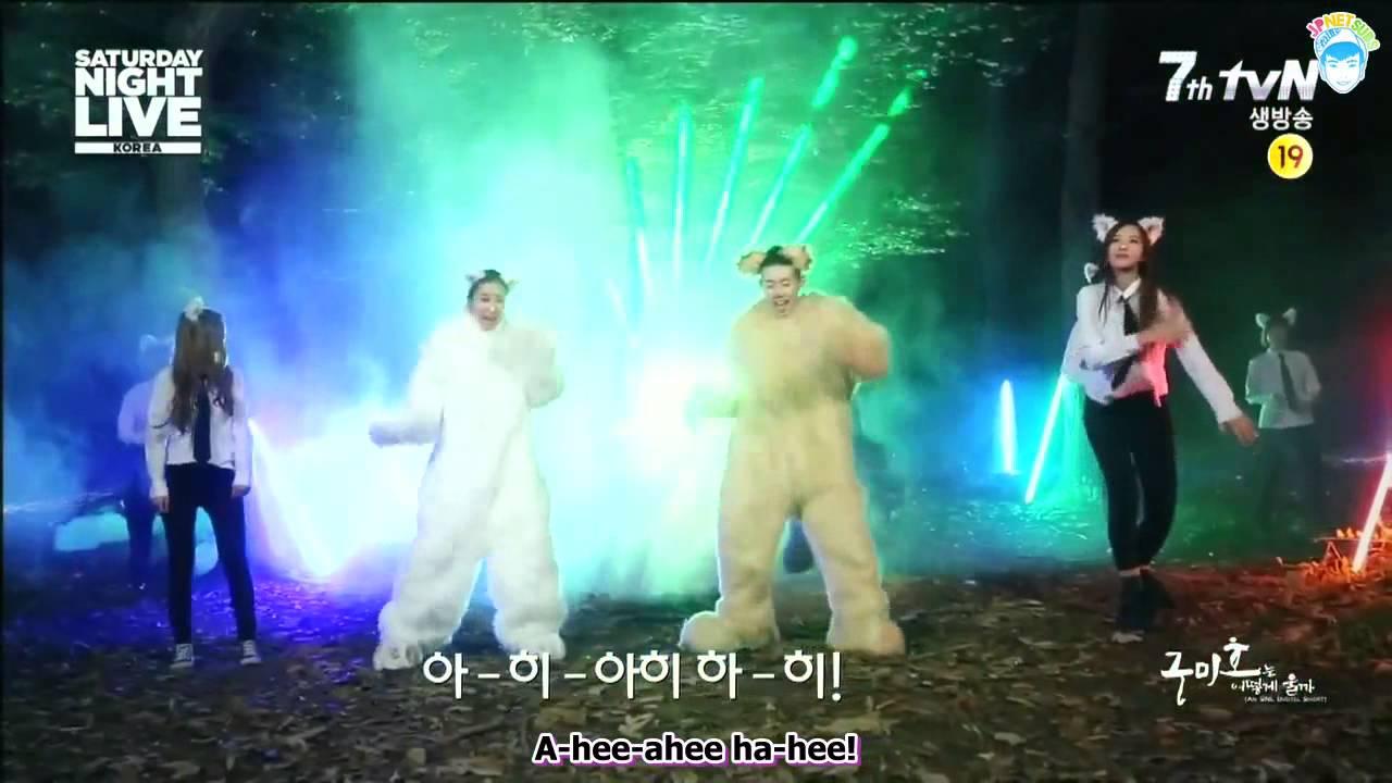 Korean Onomatopoeia: The Fun Korean Words  Seoul Searching
