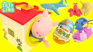 Peppa Pig Toys - George and Japanese Toy The Touch Anpanman Box with Kinder Surprise Eggs TOYS LINE