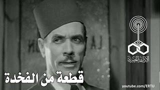 Ω|استمع| ستيفان روستي يروي موقفًا مع «صعيدي» في باريس: «بلاش قطعة شوبان هات من الفخدة» - المصري لايت