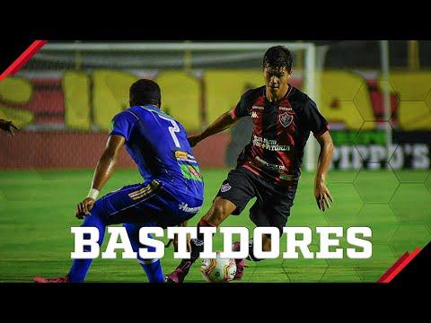 BASTIDORES | Vitória 1 x 0 Jacobina - Baiano 2020