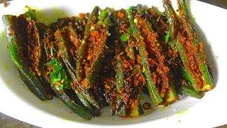 stuffed bhindi fry/gutti bendakaya fry/masala bhindi(okra)recipe