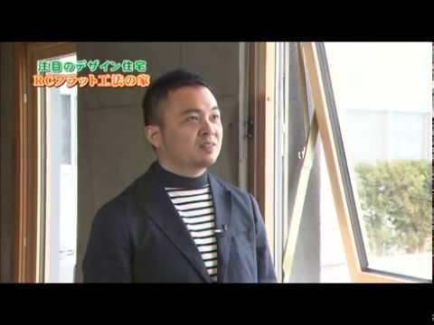 TVh 「遊びなDJサタデー」2013年...