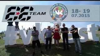 EE-team на VK fest. СПб 18, 19 июля
