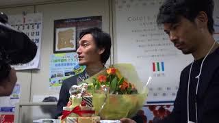 草彅剛出演!なぜ事件は未解決に終わったのか 日本中に大きな衝撃を与え...