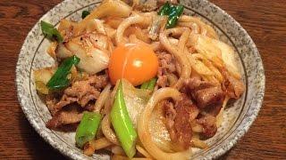「豚キムチうどん」作り方(焼うどん)