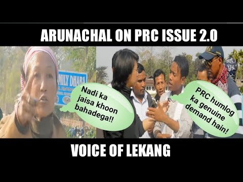 Arunachal on PRC issue 2.0 |Lekang circle | Namsai
