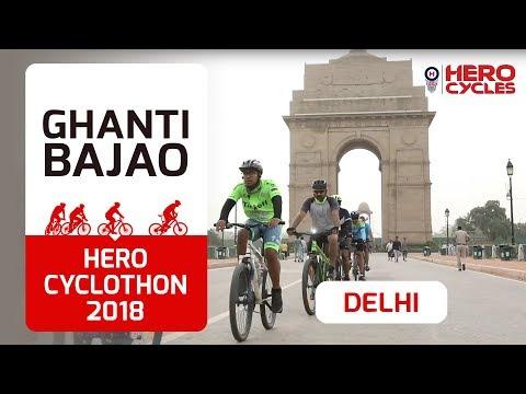 Hero Cyclothon | Ghanti Bajao | Delhi | Radio Mirchi