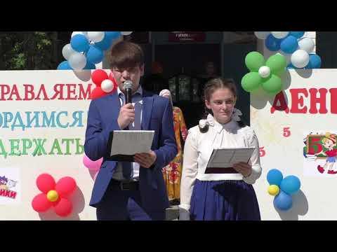 День отличника в Цветковской гимназии