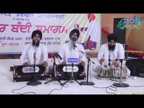 Rehni-Rahe-Soi-Sikh-Mera-Bhai-Satnam-Singhji-Koharka-G-Rakabganj-Sahib-Delhi