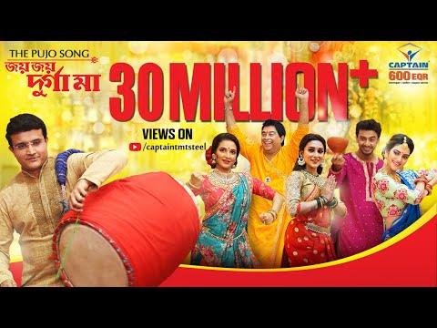 Joy Joy Durga Maa -The Pujo Song | Sourav | Raj | Jeet Gannguli | Nusrat | Mimi | Subhashree | Bonny