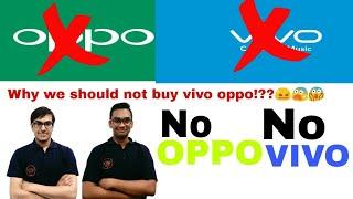{Gujarati} Why we should not buy VIVO OPPO    