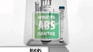 видео Сантехника IDDIS