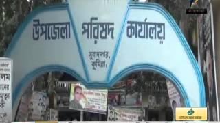Kobi Nazrul Thana Dabite Gono shunani at Muradnagar Maasranga TV Report Jahangir Alam Imrul 14 10 20