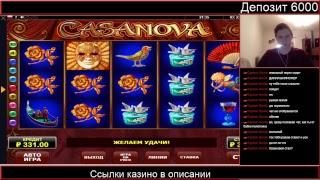 Slot ігрові автомати скачати