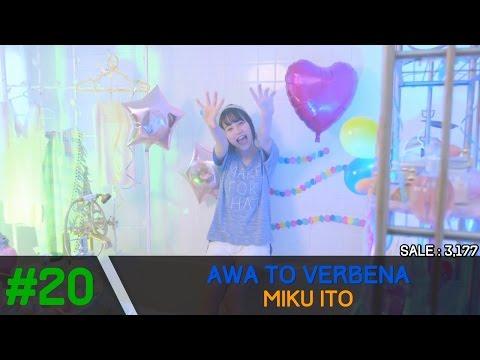 Jpop Oricon Weekly Chart Top 25 Week 43 [ 2016/10/24 ]