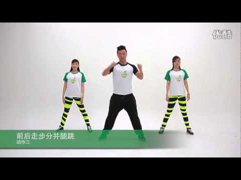 Little Apple(小苹果)- 健身舞蹈教学版 (Fitness Dance version)