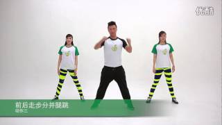 vuclip Little Apple(小苹果)- 健身舞蹈教学版 (Fitness Dance version)