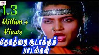 மிட் நைட் மசாலா பாடல்கள் -Mid Night Masala Selected  Super Hit Tamil H D Video Song Part 3