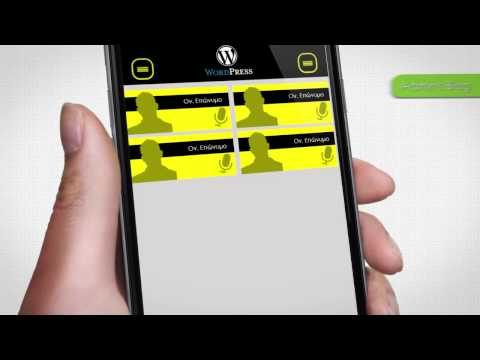 Wordpress Application For Smartphones And Tablets By CYTA & FOCUS-ON GROUP