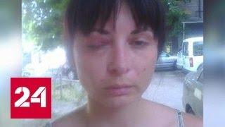 Сотрудники СБУ обвинили Дарью Мастикашеву в госизмене и пытали в подвале