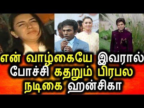 சரவணா...