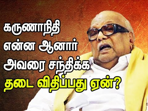 What really happened to Karunanidhi? Why can