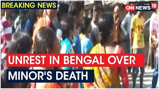 Unrest In Bengal Over Minor's Death, Family Allege Police Killed Minor In Custody | CNN News18