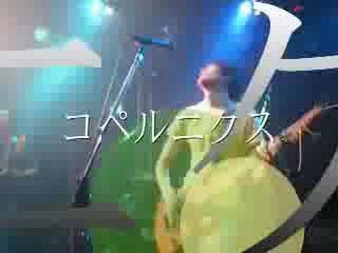 MAD-OX - Japanese Band-『ROCK☆STAR』CM