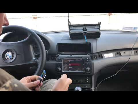 Установка и проверка 2Din магнитолы BMW E46 с алиэкспресс