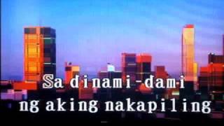 Iisa-pa-lamang karaoke