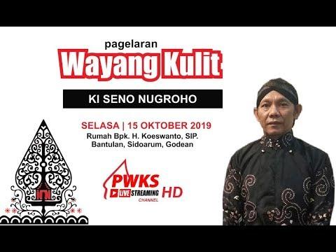 #pwkslive#livestreaming-pagelaran-wayang-kulit-dalang-ki-seno-nugroho-lakon-petruk-jendral