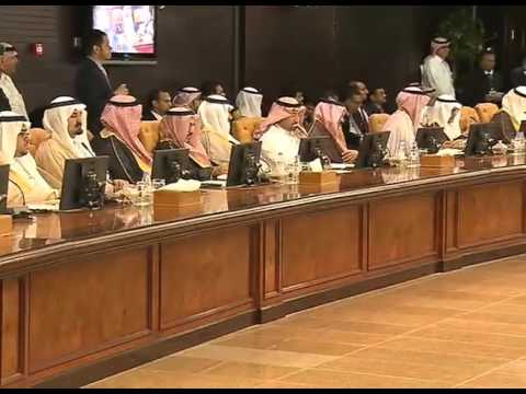 PM's meeting with business leaders in Riyadh