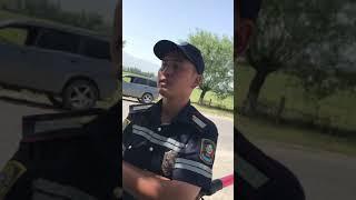 ГАИ Киргизии ребята боремся за коррупций
