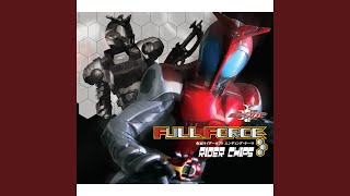 RIDER CHIPS - FULL FORCE