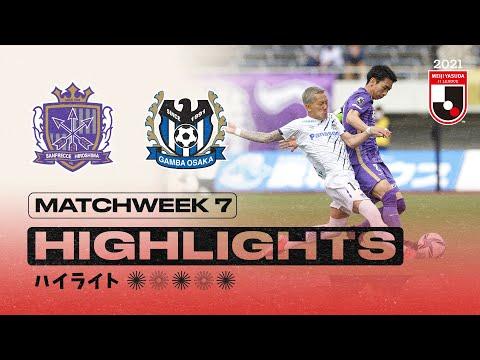 Hiroshima G-Osaka Goals And Highlights