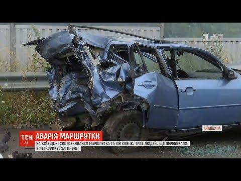 ТСН: Троє людей загинули внаслідок ДТП на Житомирській трасі