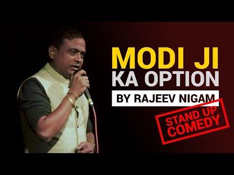 Modi Ji Ka Option By Rajeev Nigam