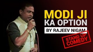 Modi Ji Ka Option By Rajeev Nigam