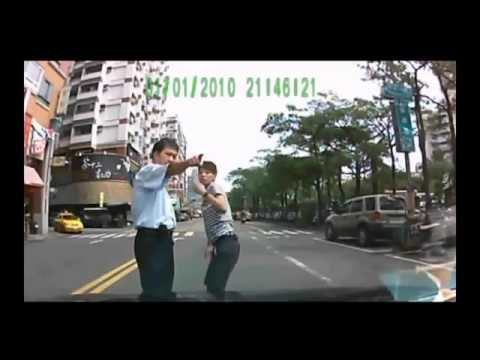 VIDEO  Fake Car Accident, Insurance Fraud Caught On Tape