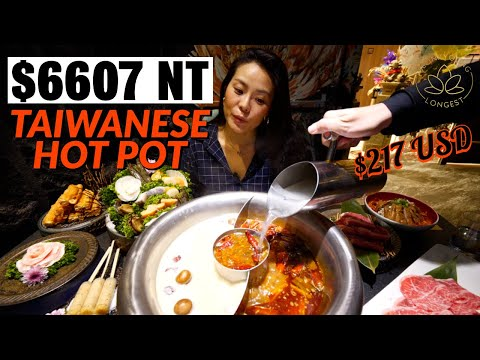 Life In Taiwan Ep5. The BEST Hot Pot I've Ever Had!! Luxury Fancy Hot Pot In Taipei Taiwan