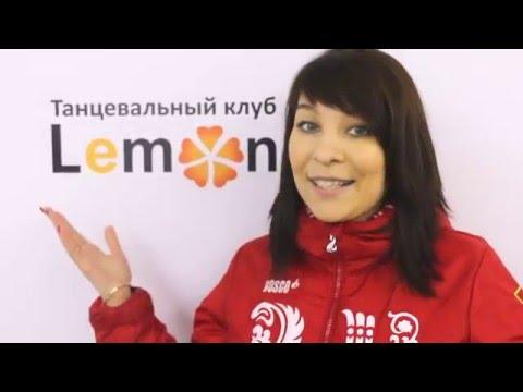 Отзыв о фитнес тренировке, Видео отзыв, Фитнес клуб Lemon
