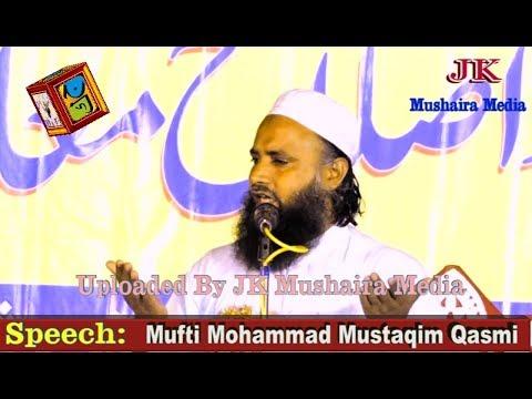 Mufti Mohammad Mustaqim Qasmi Alagchuwan Jalsa E Dastarbandi Madrasa Kashif Ul Uloom