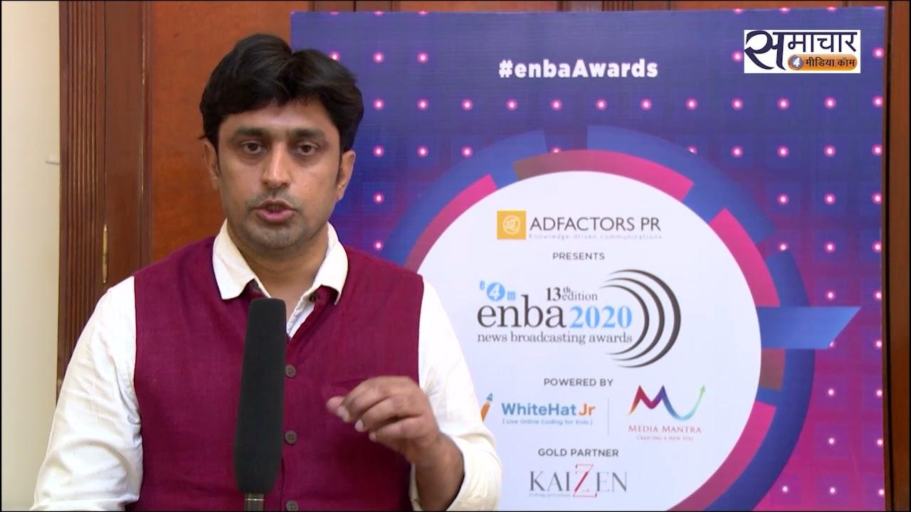enba 2020: Winner  PRABHAT PANDAY BBC