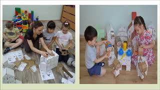 Развитие навыков творчесого моделирования у дошкольников средствами STEAM технологии Yohocube