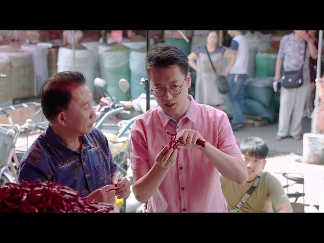 forDay5 YANSK 108 Chengdu SpiceMarket